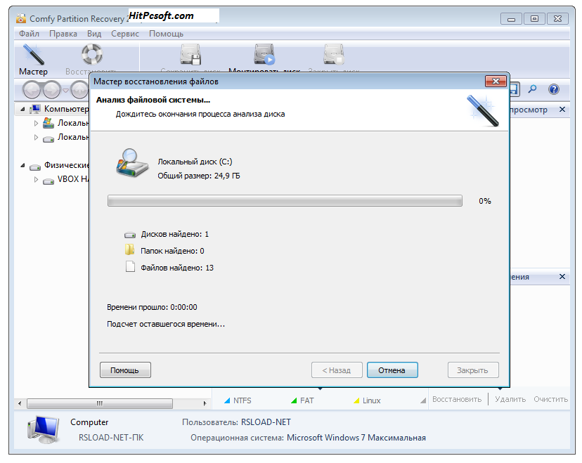 Comfy Partition Recovery Crack 3.4 + Keys Download